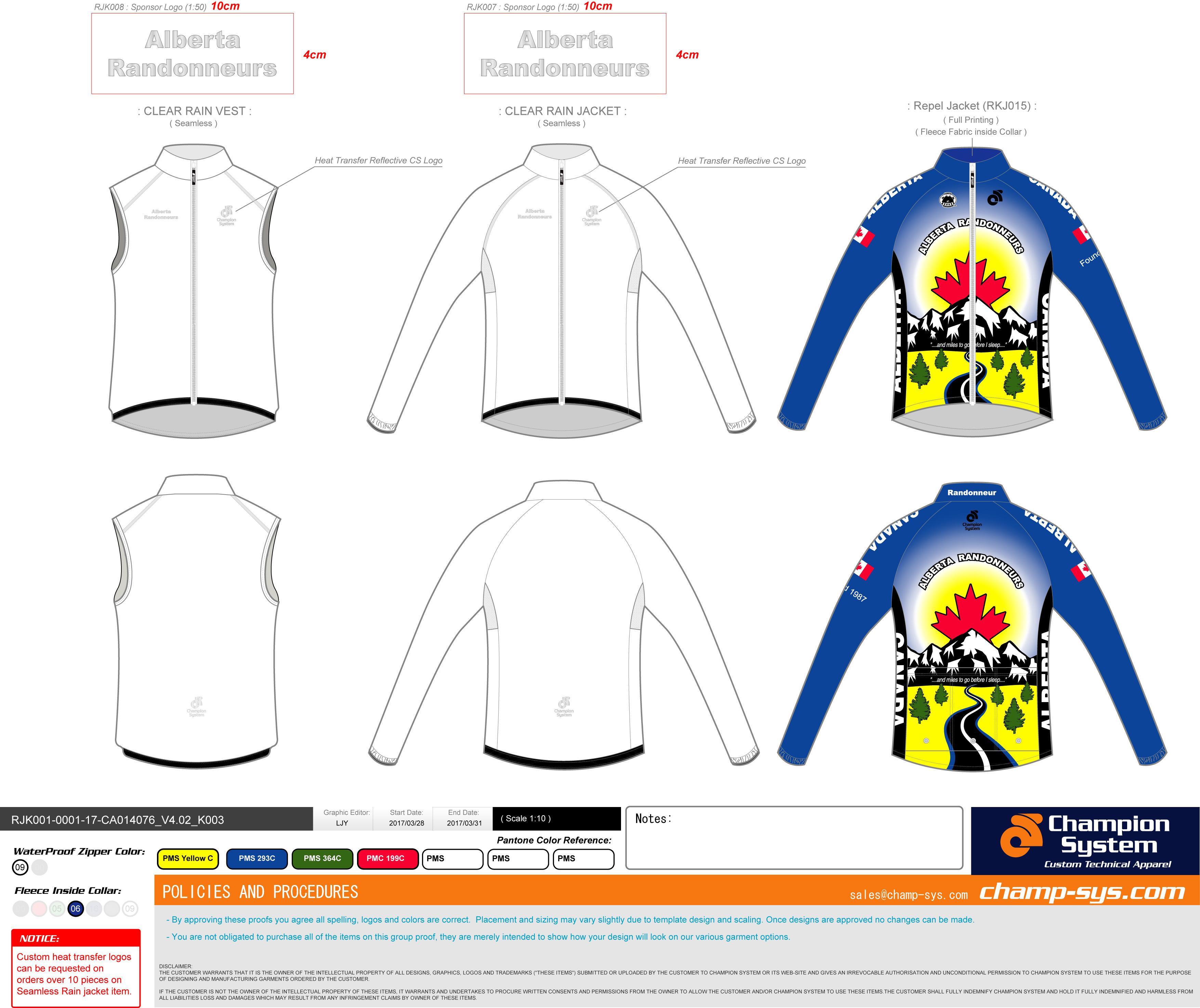jacket2017